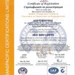 Система за управление на качеството, в съответствие с изискванията на стандарт ISO 9001 : 2015, Anzsic codе: 3234,7712, №15020, със срок на валидност до 03.09.2022г.
